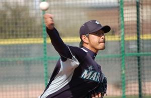 Iwakuma